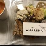 BAR AMARENA -