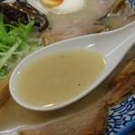 二代目晴レル屋 - スープ