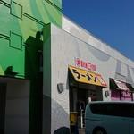 ラーメン藤 - 現在閉店してるパチンコ店に併設