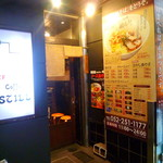 油そば専門店 歌志軒 - ◆入口