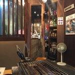 魚七鮮魚店 - 店内
