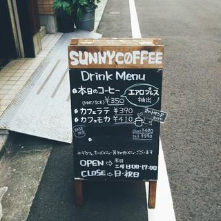 サニー コーヒー -
