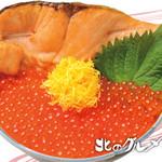 北のグルメ亭 - いくら一番 時鮭の親子丼