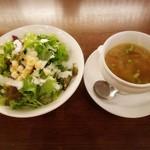 76209660 - サラダとスープ