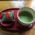 龍頭之茶屋 -