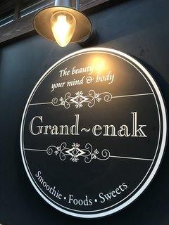グランド エナ - お店看板。