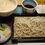 久庵 - 十割蕎麦定食