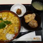 伊藤和四五郎商店 -