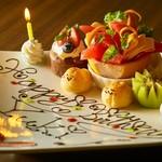 ルコックロティ - 誕生日、記念日、デート、大切なひと時をお過ごしください