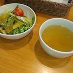 デンバープレミアム - セットのスープとサラダ