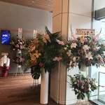 築地本願寺カフェ Tsumugi - ロビー側から入った所