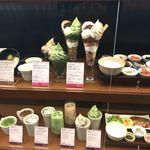 築地本願寺カフェ Tsumugi - 美味しそうなサンプル
