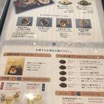 築地本願寺カフェ Tsumugi - お茶の種類が沢山あります