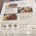 築地本願寺カフェ Tsumugi - お昼のメニュ