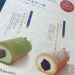 築地本願寺カフェ Tsumugi - 堂島ロールとコラボしたロールケーキはテイクアウトも可