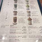 築地本願寺カフェ Tsumugi - ソフトドリンク