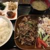 焼肉 藤 - 料理写真: