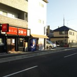らーめん2国 - 店舗外観2