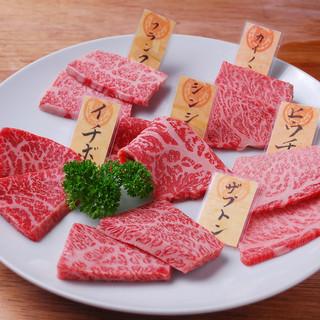 バラ肉・もも肉の希少部位は全6種類!1枚から注文OKです!