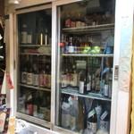 真酒亭 - 日本酒専用冷蔵庫