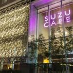 SUZU CAFE - 外観写真: