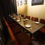 Bar & Dining NOS ORG -