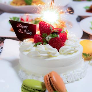 記念日やデートに最適!サプライズケーキもご用意いたします!