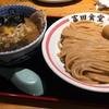 松戸中華そば 富田食堂 - 料理写真:味玉濃厚つけ麺