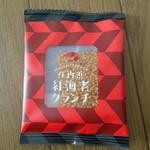 しゃりん - 庄内浜紅海老クランチ