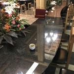 割烹 井口 - これが中央の大テーブルです(2017.11.10)
