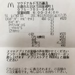マクドナルド - その他写真: