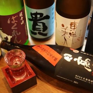 日本酒全国各地の地酒あります