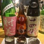 酒と三菜 菜々蔵 - 利き酒3種セット♡