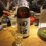 酒と三菜 菜々蔵 - 日本酒①