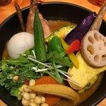 76225092 - チキンと一日分の野菜20品目 (1480円)