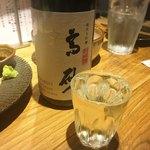 酒と三菜 菜々蔵 - 日本酒②