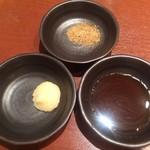 カンゲン - タレ、塩、おろしニンニク