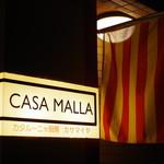 カタルーニャ厨房 カサマイヤ - 外観
