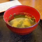 魚鐵 - 味噌汁