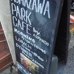 コマザワ パーク カフェ -