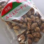 山城製菓 - 料理写真: