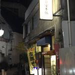 千石食堂 - 店舗外観2017年11月