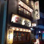 牛タン べこ串 - 店舗外観。2階建。