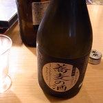 手打ち蕎麦 SOBAR UKOU  - 蕎麦の酒(冷酒)