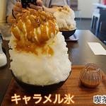 喫茶ちゃまめ - 料理写真:キャラメル氷(裏メニュー) メニューには、ないですが誰でも注文できます。