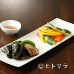 ランタン - 焼き野菜と生野菜のバーニャカウダ(2人前)