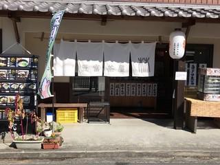 吉野山 豆富処 林とうふ店 - 店舗入り口