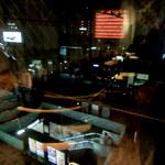 和食 浮橋 - 店内からの駅の眺め