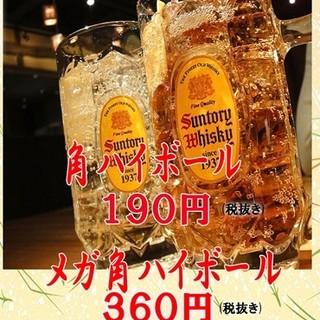 角ハイボール1杯190円メガハイボール1杯360円税別
