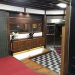 Taiyoshihyakuban -